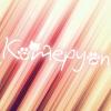 komepyon11.png