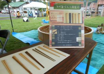 blog+006_convert_20120826115642.jpg
