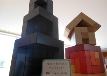 komu+002_convert_20121011124215.jpg