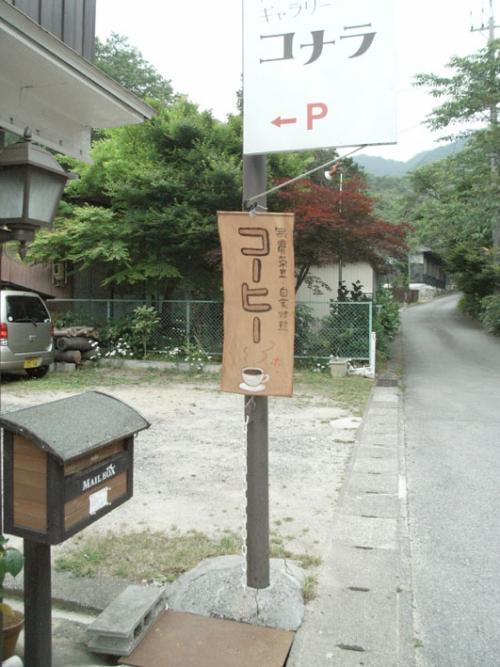 譌礼クヲ_convert_20120602153808
