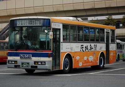 水戸22 あ1471