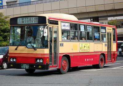水戸22 あ1557