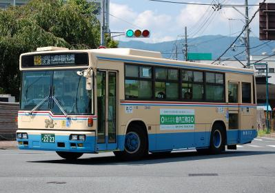 2640 大山崎 KC-MP217K 1997年式
