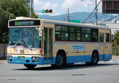 328 大山崎 KC-UA460HSN 1998年式