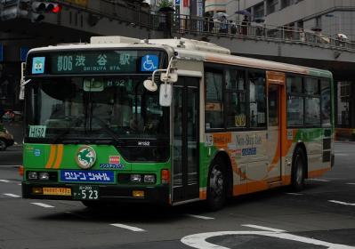 B-H152