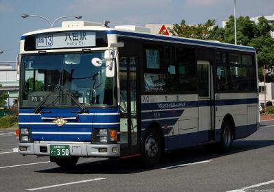 MS-16 KK-LR233J1 2000年式