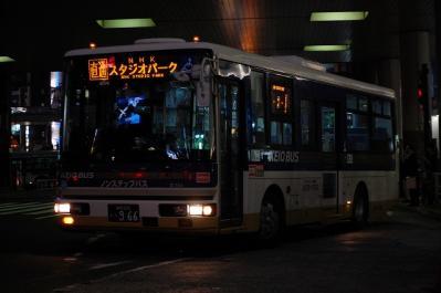 直通 NHKスタジオパーク D40364(KK-RM252GAN)