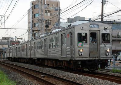 7910(7001)F 五反田行