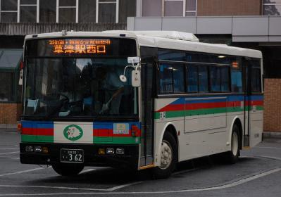 滋賀22 き・362 近江鉄道大津 U-UA440NAN 1992年式
