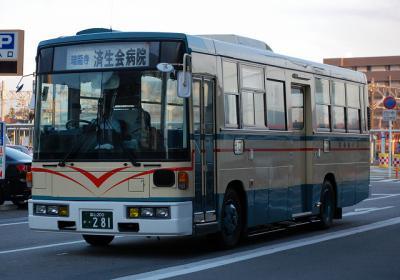 富山200 か・281