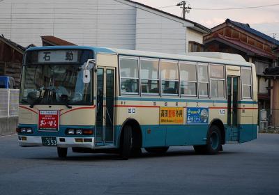富山22 こ・353