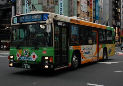 G-H128
