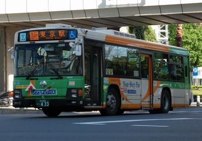 S-H141