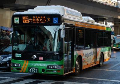 B-T251