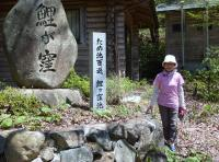 湿原、池、と自然の中 大勢の人が訪れている。