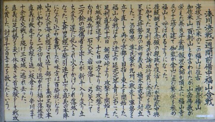 fk_55_20130619123740.jpg