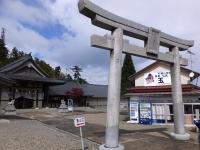 11:35 石鎚神社 成就社