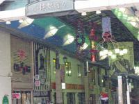 小樽駅 商店街
