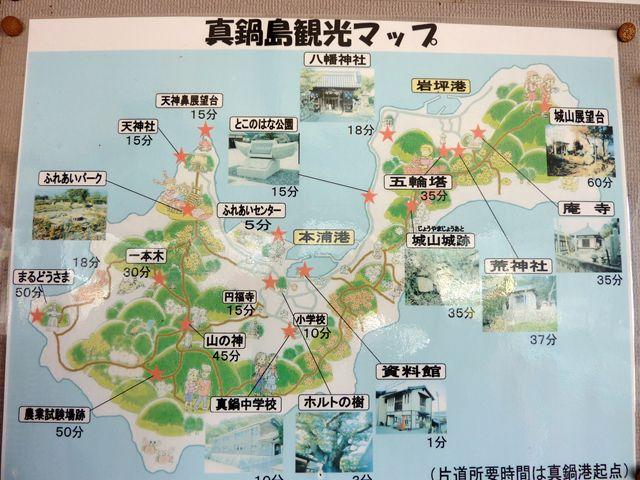 真鍋島 地図