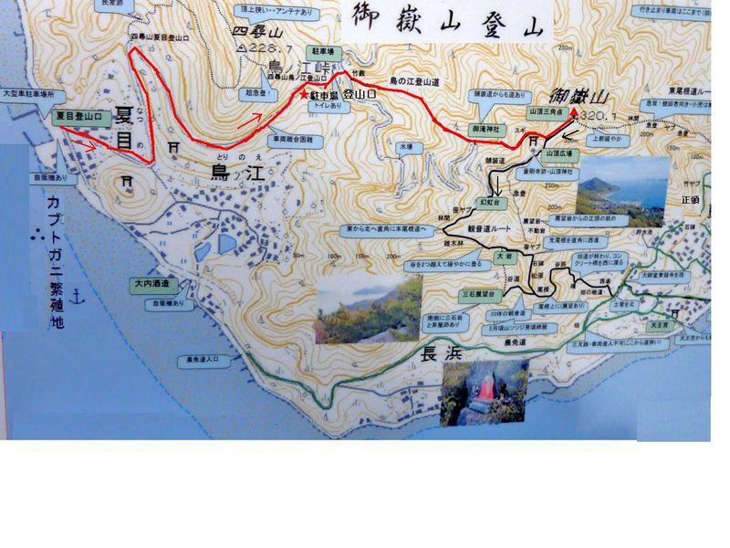 御嶽山 笠岡地図
