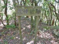 nagi57.jpg