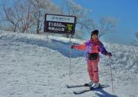 毛無山 1,650m 山頂
