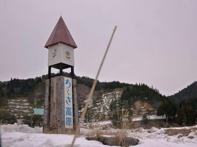 スキー場 入口 今も変らないなじみの三角看板