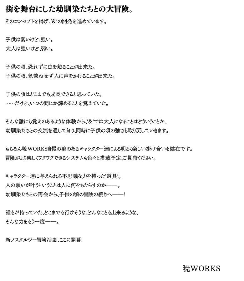 Mr.ポンバシのブログ