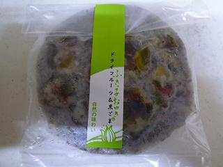 hukiko64-1.jpg