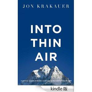 in thin air