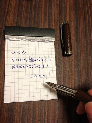 https://blog-imgs-51-origin.fc2.com/k/o/s/kosstyle/20121211220835755.jpg
