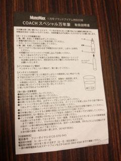 https://blog-imgs-51-origin.fc2.com/k/o/s/kosstyle/201212112208361ed.jpg