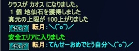 2013-01-03 13-00-52