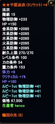 2013-03-23 00-28-41