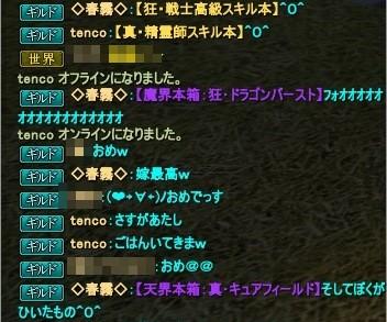 2013-04-02 19-01-41