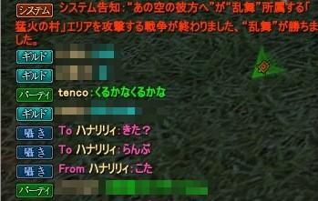 2013-03-30 21-09-55