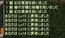 2013-04-25 01-46-41