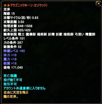 2013-06-20 21-36-20
