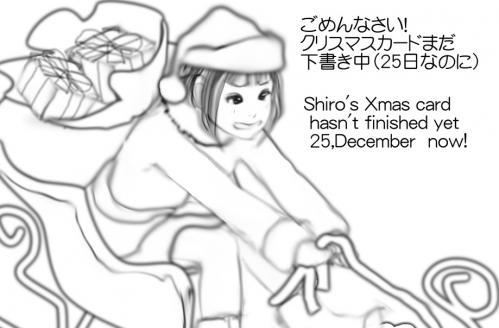 クリスマスに遅刻中!