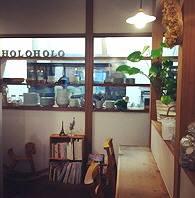 holoholo-13-3.jpg