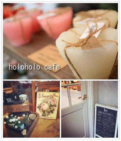 holoholo-cafe-13-1.jpg