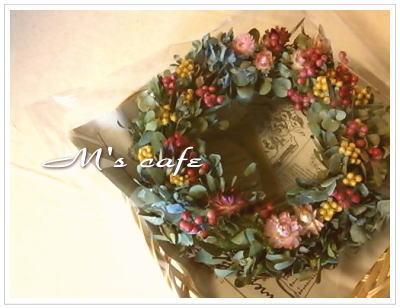 mscafe-13-1.jpg