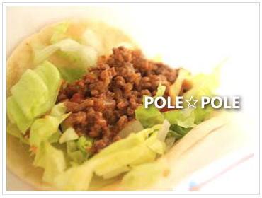 polepole-13-1.jpg