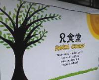 r-shokudou-13-3.jpg