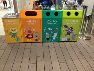 大阪ショッピング 055