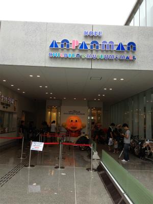 大阪ショッピング 062