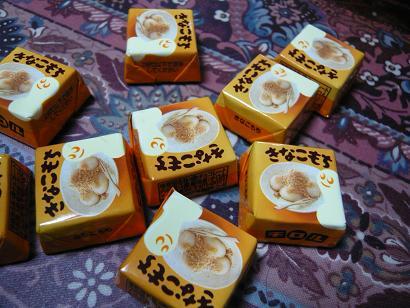 012_20121121114101.jpg