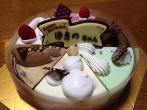 blog_2014_01_30_2.jpg