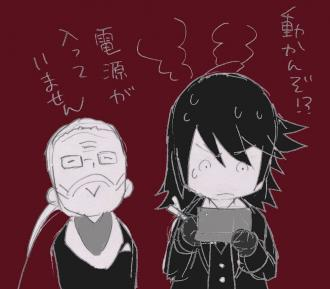 kikaionchi_convert_20130206120708.jpg