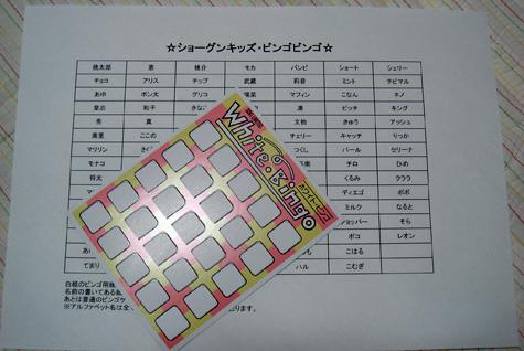 DSC069321111.jpg